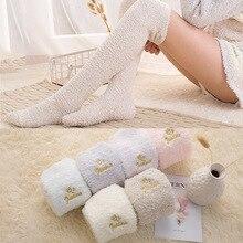 Women's Socks Mi Bas Harajuku Over-Knee Femmes Warm Long Winter Leg Chaussettes Coral-Fleece