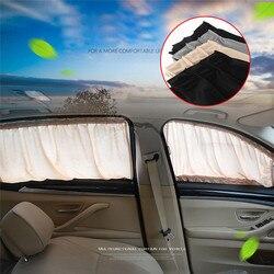 Aluminum alloy elastic car side window sunshade curtains auto windows sun visor blinds cover black beige.jpg 250x250
