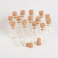 Free Vials Jars Wholesale