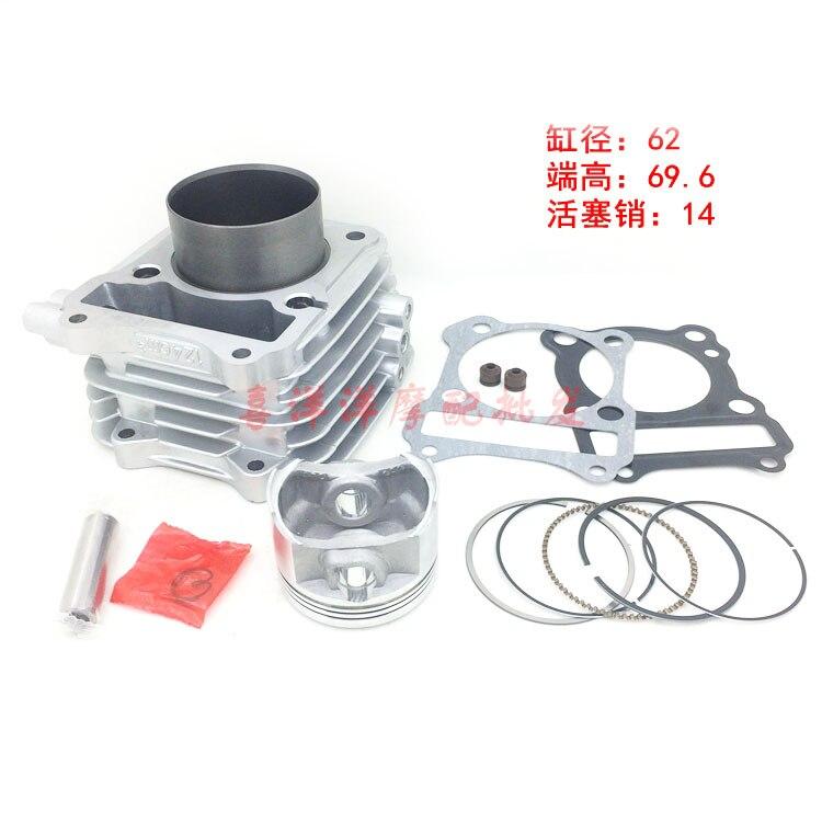 Moteur Kit De Cylindre de Moto 62mm Grand Alésage Pour SUZUKI GS125 GN125 EN125 GZ125 DR125 TU125 157FMI K157FMI 150cc