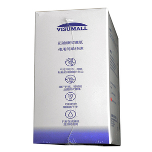 Image 2 - VISUMALL 100pcs zeiss Pre moistened Lens Cleaning воздуходувка Optical Cleaner air blower pen camera cleaning kit