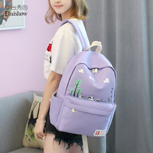 купить Backpack Korean Female Student Bag Small Fresh Printed Canvas Backpack Leisure Travel Bag по цене 1240.1 рублей