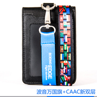 New Boeing Lanyard With ID Card Holder Double Layer Two Decks