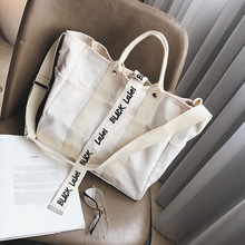 Canvas Handbags Women Men Shopping Bags Reusable Bag Colour black white