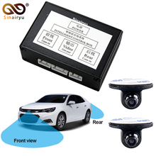 2CH Parking Video Assistance System 2 Way Front Rear Camera Or Side Cameras Video Control Switch