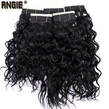 Angie натуральные черные цвета богемные волнистые синтетические пучки волос большие Кудрявые Волнистые волосы для наращивания 100 г/шт