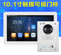 New Arrival Top Quality Multi function 10.1 Video Door Phone W/T Support SD Card,10.1TFC touch screen. HD. Android UI. 1V1