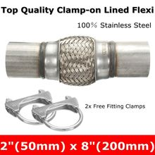 Exhaust Clamp on Flexi Tube Joint Flexible Pipe Repair 50mm x 200mm