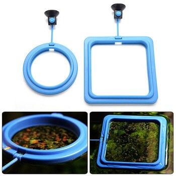 For 11.11  Feeding Ring Aquarium Fish Tank Station Floating Food Tary Feeder Square/Circle