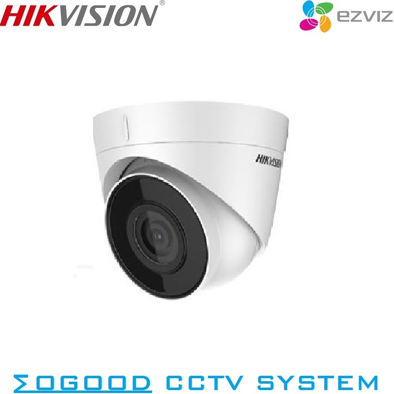 Hikvision Chinese Version DS-IPC-T12-I(/PoE) High Quality Low Price 2MP  1080P POE IP Camera Support