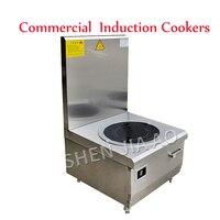 Коммерческий Пособия по кулинарии Приспособления индукционных плит электромагнитный суп печь 12/15KW с одной головкой низкая плита для супа