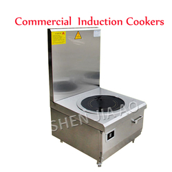 Commercial Cooking Appliances Induction Cookers Electromagnetic Soup Oven 12/15KW Single-head Low Soup Stove 380V