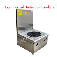 Commercial Cooking Appliances Induction Cookers Electromagnetic Soup Oven 12/15KW Single head Low Soup Stove 380V