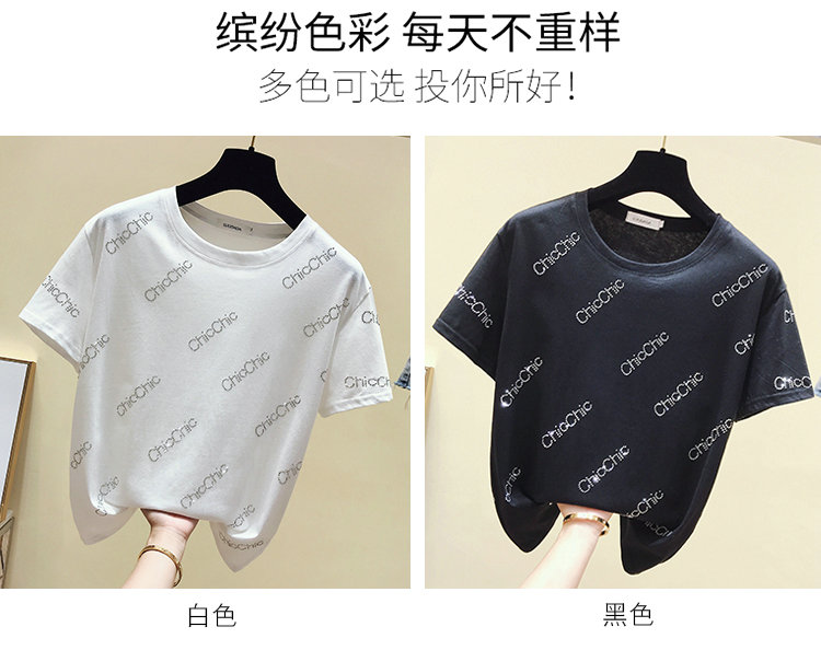 BOBOKATEER Korean White T shirt Women Clothes Cotton Fashion Female T-Shirt Summer Tops Black Tee Shirt Short Sleeve New 19 3