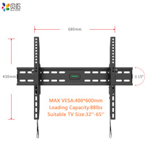 Tilt TV Wall Mount Bracket Low Profile for 32-65'' LED LCD Plasma Flat Screen TVs with VESA to 400*600mm Loading Capacity 88lbs