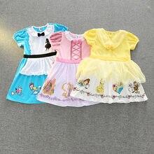 12ab3272246f5 Alice Dress Baby- Aliexpress.com経由、中国 Alice Dress Baby 供給者 ...