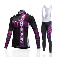 цены Pro Long Sleeve Womens Cycling Jersey Set with Bib Pants Mountian Bike MTB Wear Cycling Bicycle Clothes Cycling Clothing Sets
