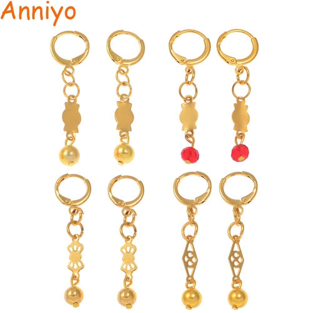 Anniyo Ball Bead Earrings For Women Girls Micronesia Marshall Beads Jewelry Gold Color Trendy Guam Hawaii Style #164106