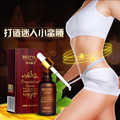 Slimming Essential Oil Lift Firming Cream Thin Waist Leg Lost Weight Burning Fat Slim Body Shaping Weight Loss Belly Slimming