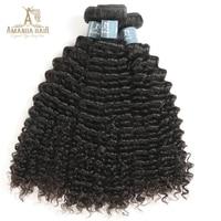 Amanda Mongolian Kinky Curly Virgin Hair Weave Bundles 100g Bundle Mix Length 100 Human Hair Extension