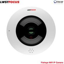 hot deal buy fisheye vr panoramic camera 1520p wireless wifi ip camera home security video surveillance camera wifi 360 degree webcam 5mp len