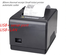 2016 new 80mm thermal receipt Small ticket barcode printer Q200 automatic cutter system support Windows Linux цена в Москве и Питере