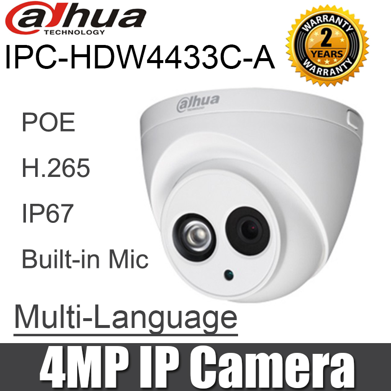 4MP Poe IP Camera IPC HDW4433C A replace IPC HDW4431C A IR Built in Mic H