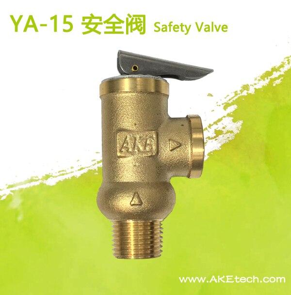 Brass Relief Valve 1/1.5/2/3/4/5/6/7/8/9/10Bar Opening Pressure Safety Valve YA-15 BSP1/2