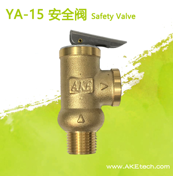 Brass Relief Valve 1/1.5/2/3/4/5/6/7/8/9/10Bar Opening Pressure Safety Valve YA-15 BSP1/2 for cold water pump protection pipe image