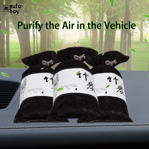 Image 2 - Car Air Freshener Car Perfume Automotive Interior Accessories Charcoal Bag Car Accessories For Girls Car Perfume Eliminate Odor