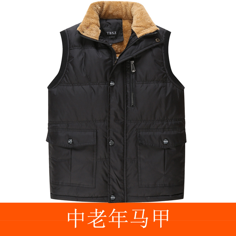 BOU Winter 2018, paragraph Men with hair thickening vest pocket