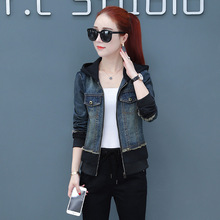 Jacket Jean Sweater Outwear