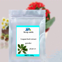 Sell like hot  sp lant  folium ,eriobotryae, loquat Leaf extract powder festival glitter body gel pi pa ye health supplement