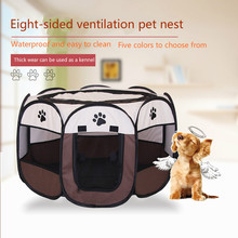 Manufacturers Supply Fast Folding Octagonal Pet Fence 600d Oxford Cloth Waterproof Scratch-resistant Cat Dog Cage