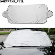NoEnName_Null Prevent Snow Ice Sun Shade Dust Frost Freezing Car Windshield Cover Protector(China)