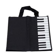 2 PCS of (Piano Keys Music Handbag Tote Shopping Bag Gift)