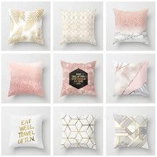Модная новинка, наволочка из пены с эффектом памяти, современный чехол для подушки с геометрическим рисунком в полоску и цветами, стильный Декор для дома, милая подушка для путешествий
