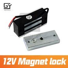 מגנט נעילת 12V דלת מגנטי בריחה חדר אבזר מותקן על דלת אלקטרומגנט מנעול אבזר לבריחה משחק על ידי gentenly