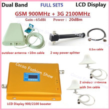 W-CDMA GSM 3G Repeater 900MHz 2100MHz  Dual Band Mobile Cell Phone Signal Booster Repeater amplifier kit with 2 homes