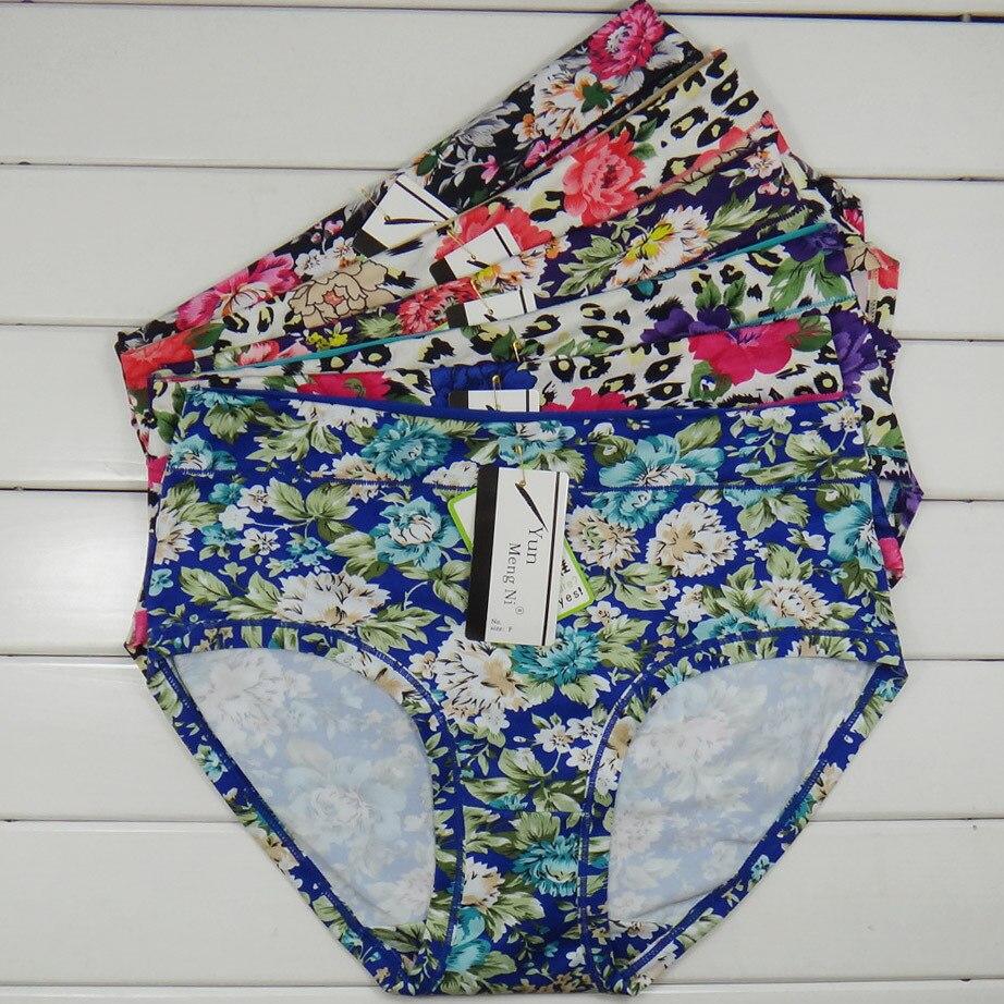 Mulheres da cópia da flor breve tamanho mama underwear estoque grande  trecho senhora calcinha lingerie sexy íntimo senhora calcinha de seda  tamanho em ... 58a559f4e6d