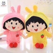 BOLAFYNIA lapsed Palus täidisega mänguasjad kirsi nukk kolmevärviline beebi poiss mänguasi sünnipäeva kingituseks