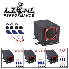JR - 60 millimetri esterno 044 pompa del carburante serbatoio da corsa nero in alluminio Billet AN6 AN8 AN10 montaggio cattura olio può carburante surge serbatoio