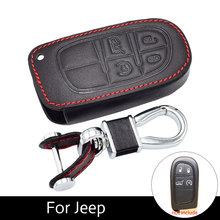 Leather Car Key Case For Jeep Grand Cherokee Patriot Chrysler Dodge Journey 300C Shell Cover..