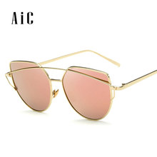 2016 New Cat Eye Sunglasses Women, Brand Designer Fashion Twin Beam Sunglasses,  Double-Deck Alloy Frame UV400