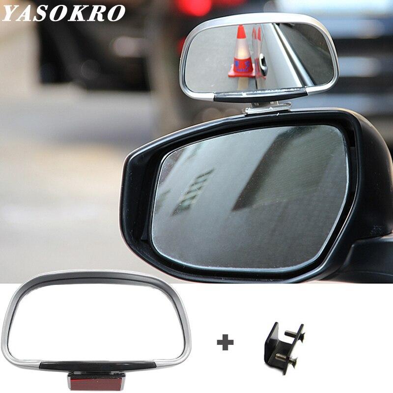 1 пара, вращение на 360 градусов, регулируемое зеркало заднего вида, Автомобильное Зеркало для слепых зон, широкоугольный объектив для парковки, вспомогательное зеркало