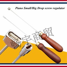 Piano tuning tools accessories - Small/Big Drop screw regulator,Piano contraction tone wrench(Thin rod)-Piano repair parts