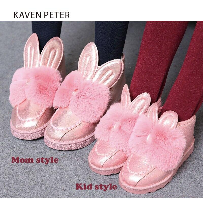 패션 스노우 부츠 Monther과 아이들을위한 겨울 모피 발목 부츠 부모 자식 신발 모피 토끼 귀 신발 여자 겨울 부츠