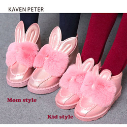 Fashion Snow Boots winter for Monther and kids fur Ankle Boots parent child shoes fur rabbit ear shoes girls winter boots