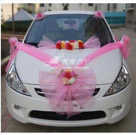 Korean style wedding car decoration kit full gauze afraid of rain-in ...