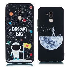 New Starry Moon Matte TPU Case For Huawei